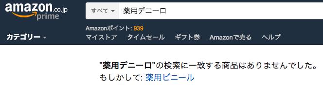 スクリーンショット 2017-09-26 16.41.33