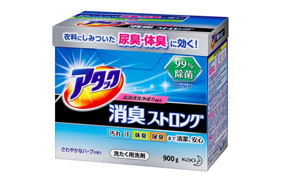 アタック 洗剤 粉末