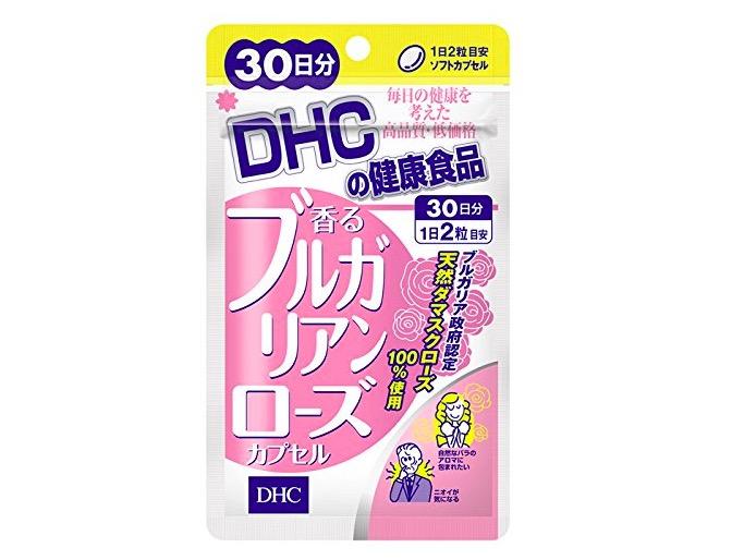 DHC  サプリ ワキガ