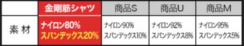 スクリーンショット 2017-06-16 12.29.32