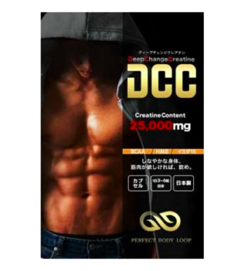 DCC ディープチェンジクレアチン