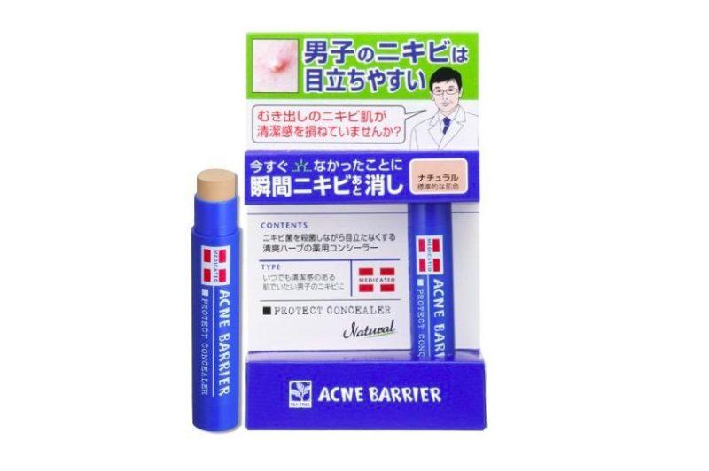 メンズアクネバリア 薬用コンシーラー ナチュラル