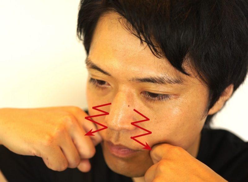 コルギによるほうれい線の消し方