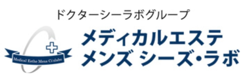 シーズラボ ロゴ