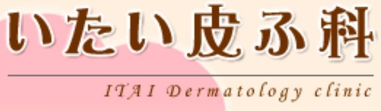 http://www.itaihifuka.com