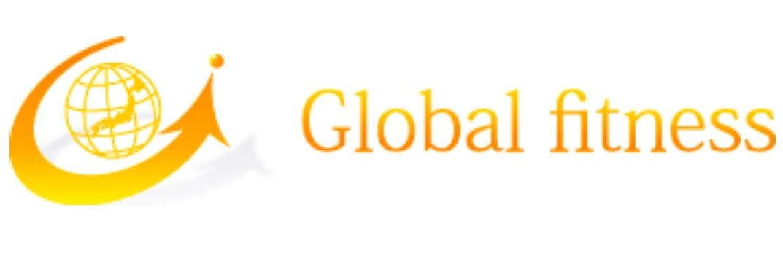 グローバルフィットネス パーソナルトレーニングジム