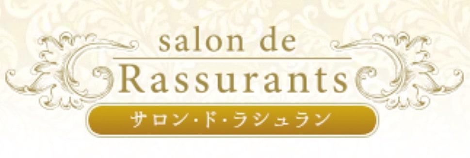 サロン・ド・ラシュラン 山口 脱毛