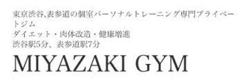Miyazaki gymのバナー