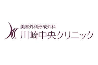 川崎中央クリニックlogo
