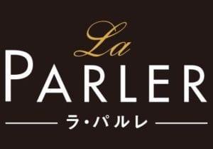 ラ・パルレ