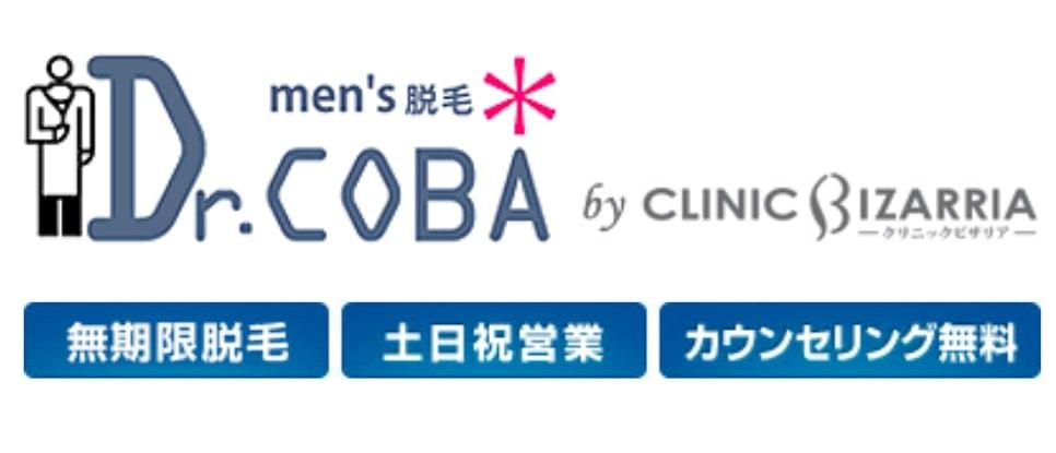 Dr.COBA ロゴ