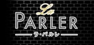 ラ・パルレのバナー