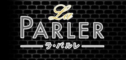 ラ・パルレ ロゴ