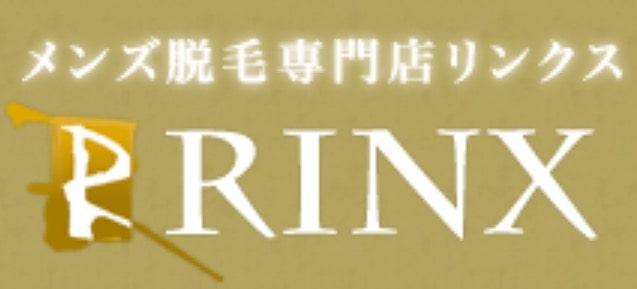 リンクス ロゴ