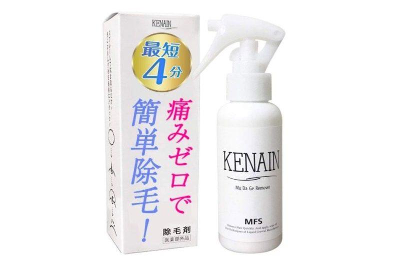 ケナイン 除毛剤 除毛クリーム メンズ レディース 100g 【医薬部外品】