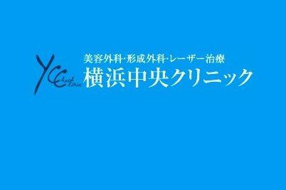 横浜中央クリニックlogo
