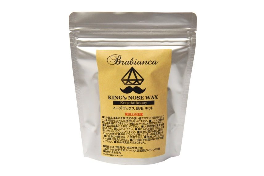 Brabianca KING's NOSE WAX