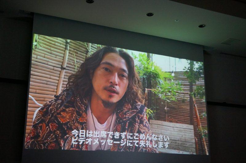 窪塚洋介さんのビデオメッセージ