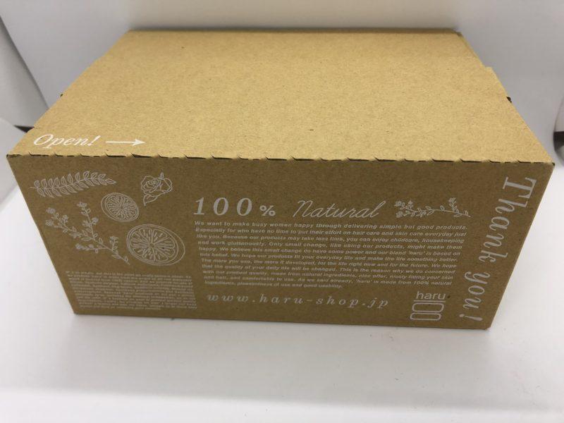 haruシャンプーの箱