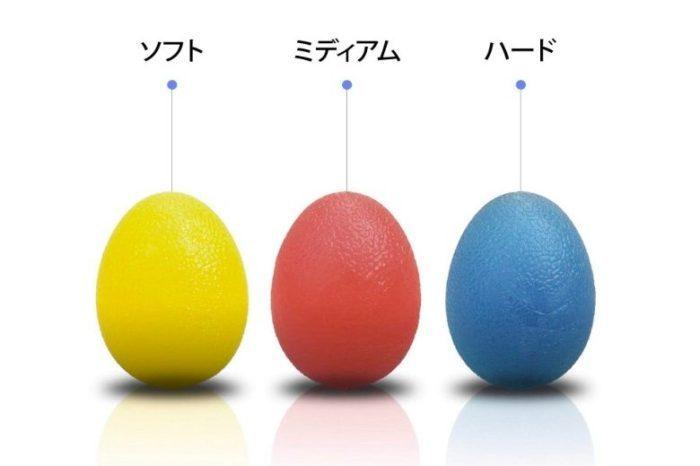 北欧スウェーデン発「The Friendly Swede」エッグシェイプハンドエクササイズボール 卵型ハンドグリップ(硬さレベル3種:ソフト、ミディアム、ハード)