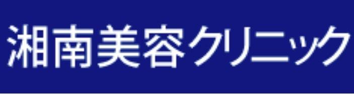 湘南美容クリニック ロゴ