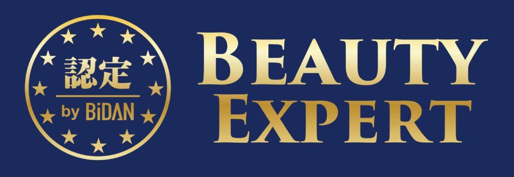 beauty expert bidan