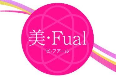 bi-fualロゴアイコン