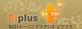 Biplusのロゴアイコン