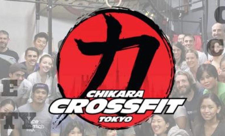 chikara-crossfitロゴアイコン
