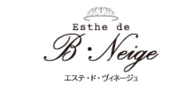 エステ・ド・ヴィネージュ 島根 エステサロン