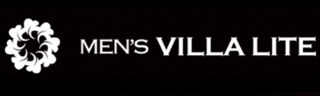 MEN'S VILLA LITE 鳥取 メンズエステサロン