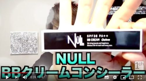 YouTube NULL