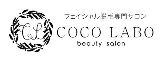 COCOLABO 佐賀