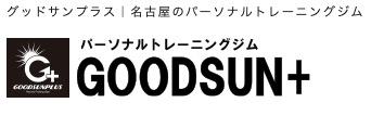 GOODSUN+アイコン