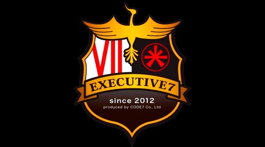 executive7ロゴ