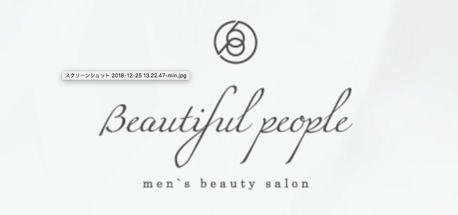 Beautiful people 鳥取 メンズエステサロン