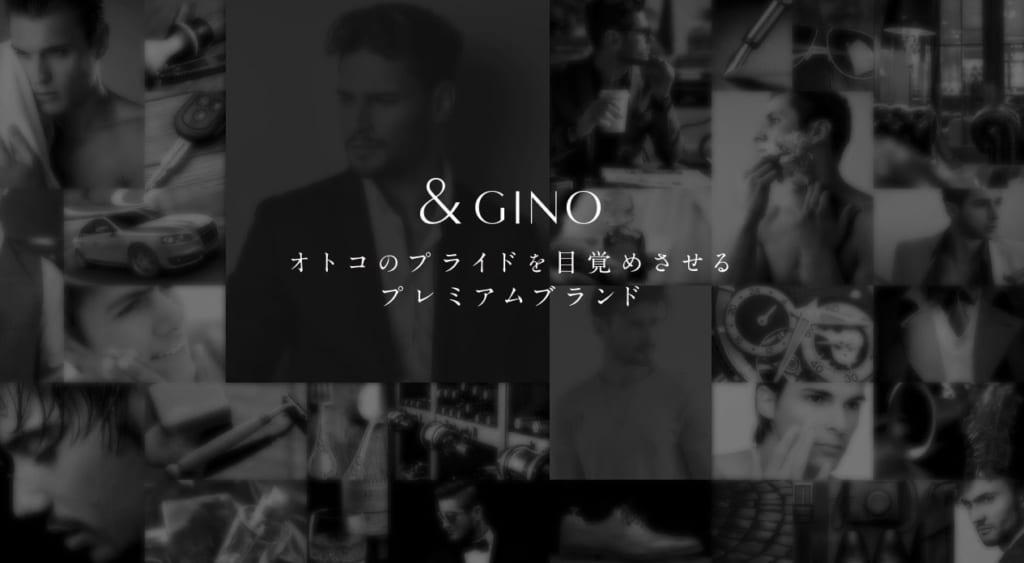 &gino(アンドジーノ)