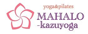 mahalo-kazuyogaロゴ