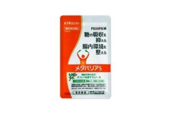 フジフィルム-メタバリア商品