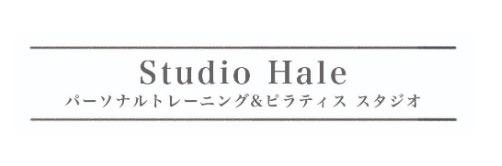 studio-haleロゴアイコン