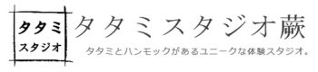 タタミスタジオロゴアイコン