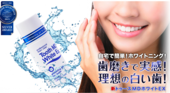 tooth-md-white-ex1-700x382